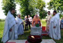 У селі Руська Долина молилися на місці, де колись згоріла церква